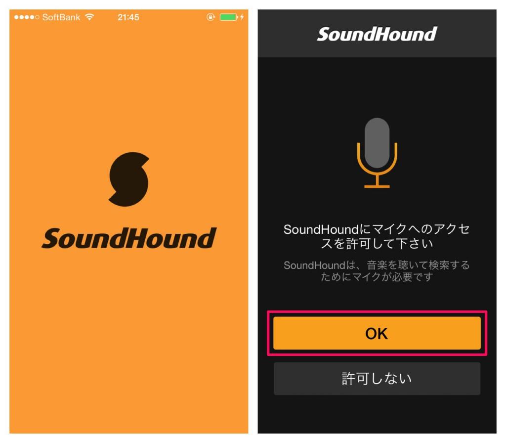 sound_hound_0823_1