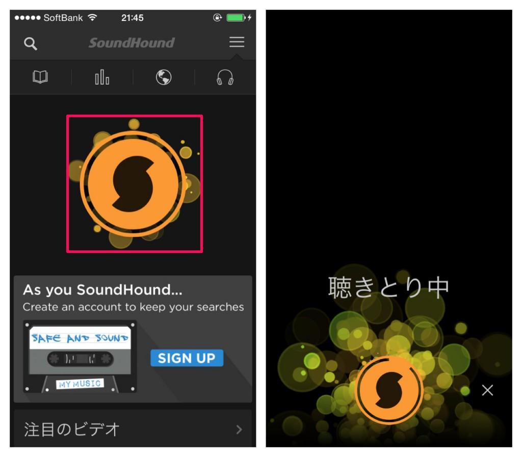 sound_hound_0823_2