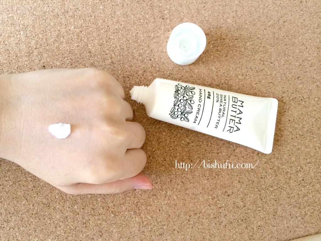 mama_butter_hand_cream1026_04