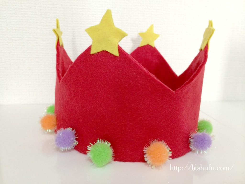 手作り王冠(クリスマスバージョン)