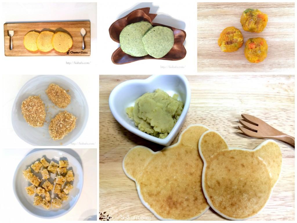 離乳食後期9〜11ヶ月(カミカミ期)のおすすめレシピ