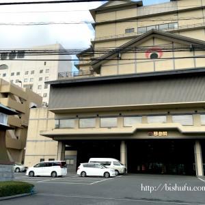 香川県の琴平町にあることひら温泉「琴参閣」