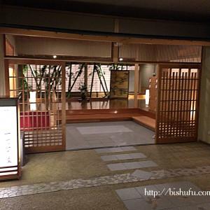 琴参閣(飛天の館)2階にある一力茶屋