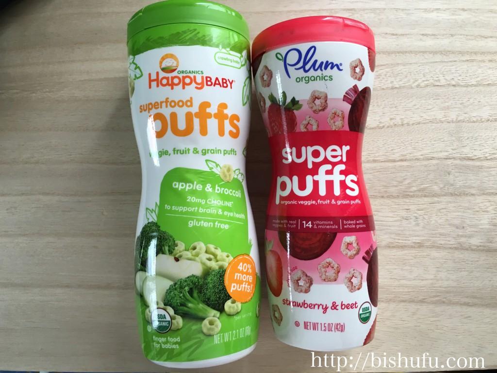 Happy Babyのベビースナック(Superfood Puffs)