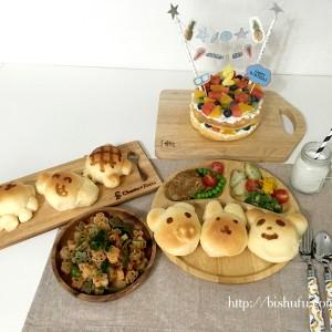 2歳誕生日の手作りメニューレシピとバースデーケーキとガーランド