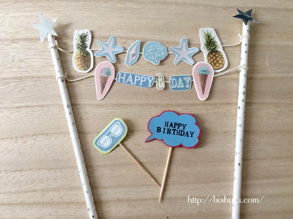 2歳誕生日の手作りガーランド