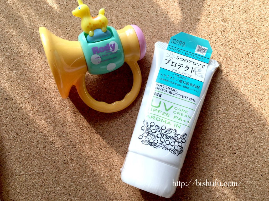 MAMA BUTTER(ママバター) UVケアクリーム アロマイン SPF25 PA++ 45g(ハーブの香り)