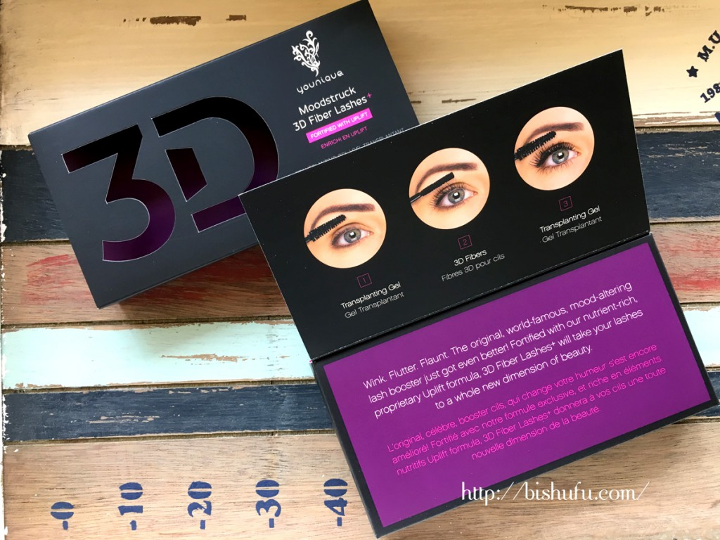younique_moodstruck_3d_fiber_lashes_0829_04