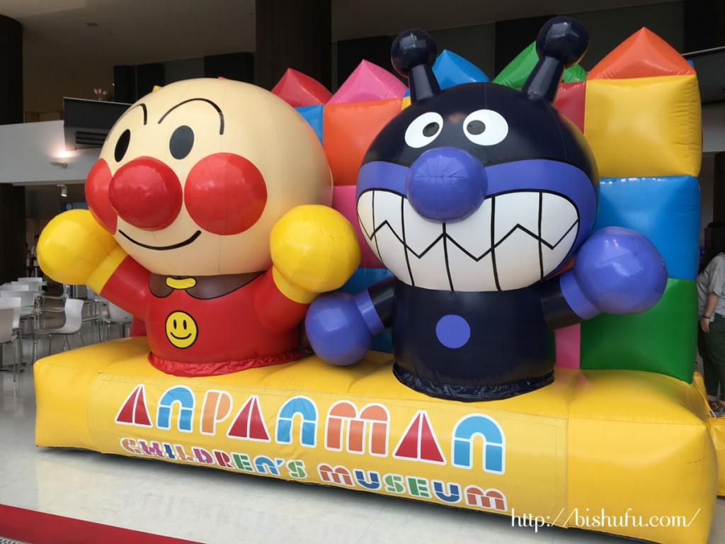 福岡アンパンマンこどもミュージアムinモール