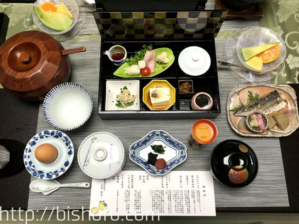 道後館の朝食(お部屋食)